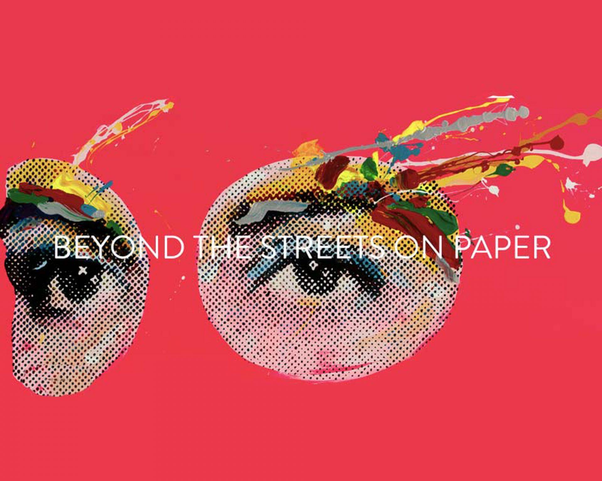 Umar Rashid: Beyond the Streets on Paper